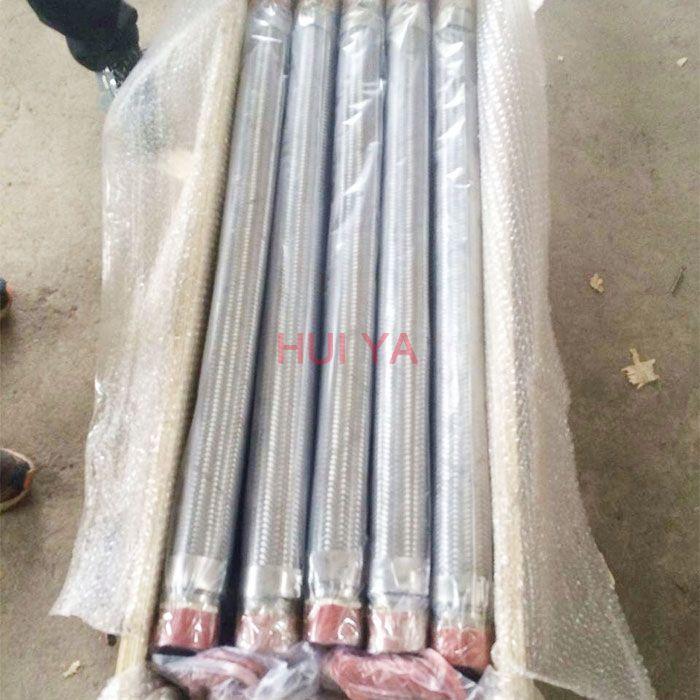 Stainless Steel Flexible Hose